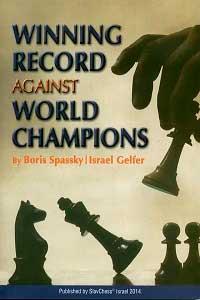 borís-spaski-winning-record-against-world-champions