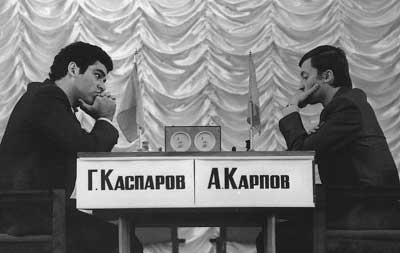 Match Kasparov vs karpov