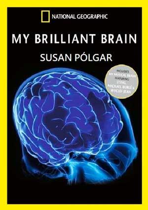 My Brilliant Brain - Susan Pólgar (2007)
