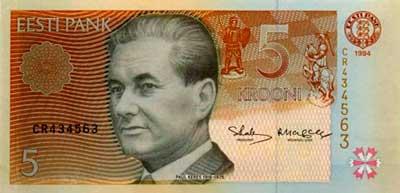Billete de 5 krooni