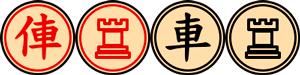 Carro de guerra-Torre-Xiangqi-Ajedrez-Chino