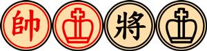 Rey-Xiangqi-Ajedrez-Chino