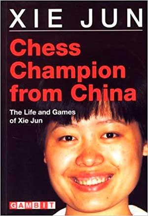 Chess-Champion-from-China-(Gambit-Chess)